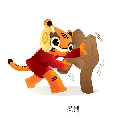 2010年北京首届世界武搏运动会项目介绍--桑博