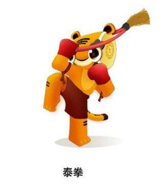 2010年北京首届世界武搏运动会项目介绍--泰拳_综合体育_新浪竞技2014-2014時事題