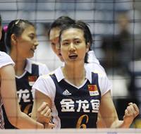 世锦赛-中国女排3-0仍无缘前8晋级9-12名淘汰赛