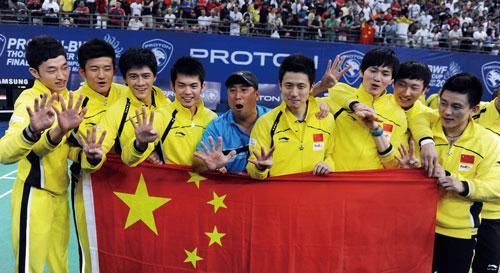 中国羽毛球队