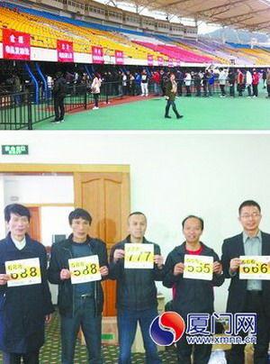 5位选手获组委会授予的永久参赛号码