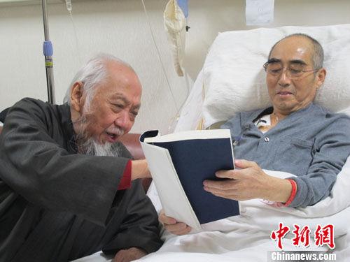 103岁的文怀沙老先生到医院看望庄则栋