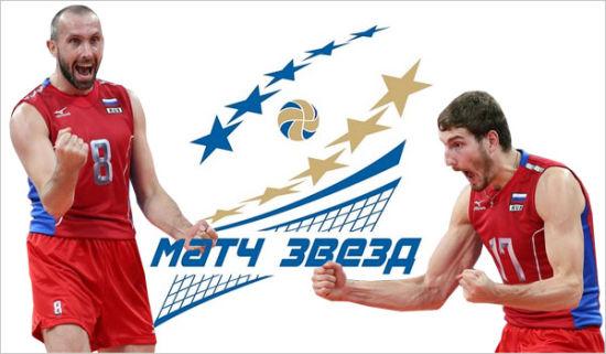 俄超全明星赛海报