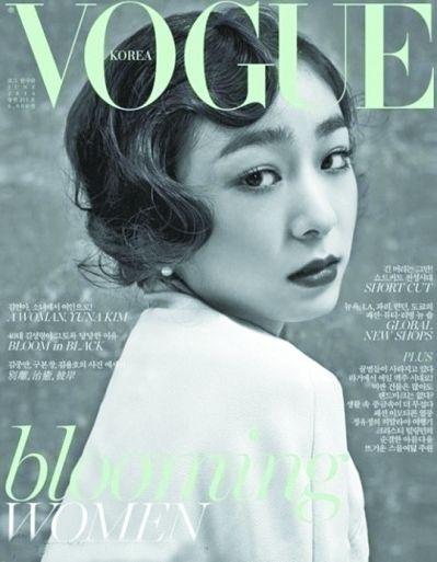 金妍儿杂志封面造型