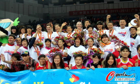 恒大女排2012年夺冠庆祝
