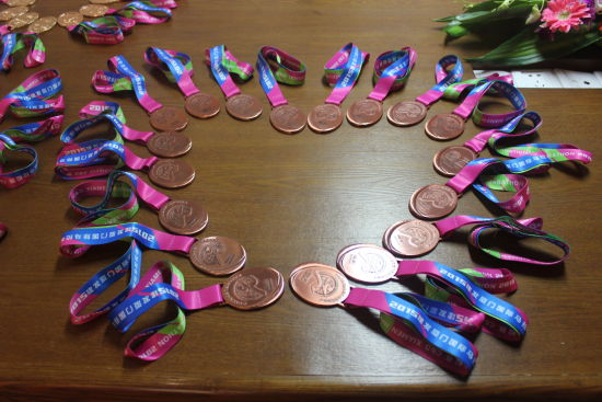 皇冠文娱体育奖牌