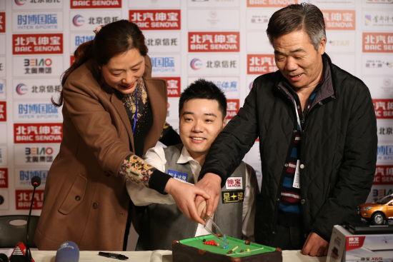 丁俊晖与父母切生日蛋糕