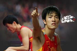 中国飞人刘翔正式宣布退役