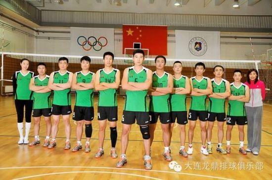 大连龙鼎排球俱乐部