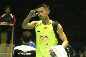 亚锦赛-中国锁定两项冠军林丹田厚威男单争冠