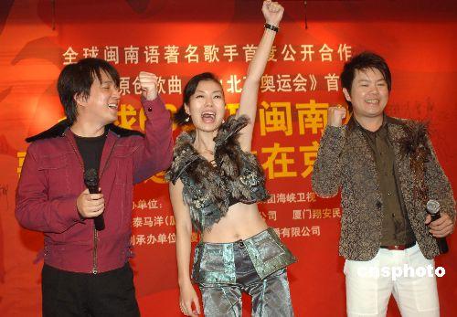 图文-全球闽南人歌唱奥运活动王建杰大声呼喊
