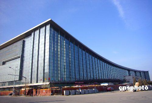 图文-国家会议中心展雄姿 横看成岭广阔悠远