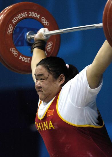 图文-中国历届夏季奥运会金牌得主 女大力士唐功红