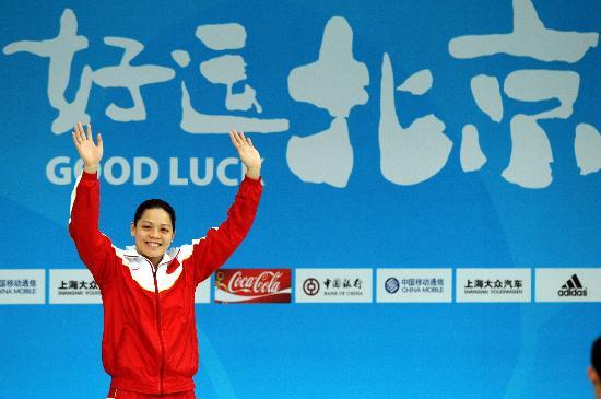 图文-奥运游泳测试赛5日赛况 徐妍玮登上领奖台