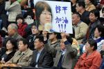 图文-对抗赛天津女排完胜郎家军 球迷的温馨标语
