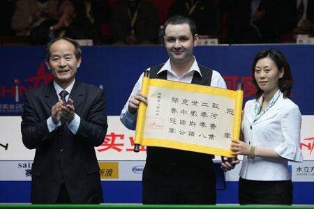 图文-斯诺克中国赛马奎尔夺冠马奎尔最终夺冠
