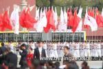 图文-天安门奥运圣火欢迎仪式 现场旗手开始入场