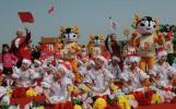 图文-奥运火炬接力启动仪式 小朋友们欢歌笑语