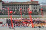 图文-奥运火炬接力在天安门启动 现场一片欢腾景象