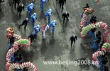 图文-北京奥运圣火在巴黎传递 火炬穿过舞龙队伍