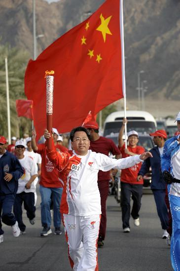 图文-圣火传递活动在马斯喀特举行 国旗护佑火炬