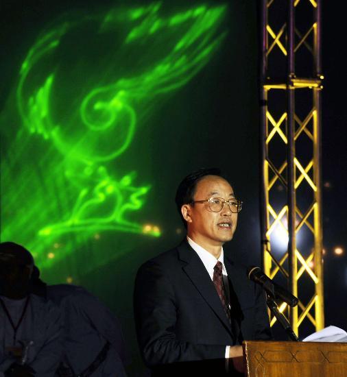 图文-圣火传递活动在马斯喀特举行 刘敬民致辞