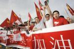 图文-圣火传递活动在马斯喀特举行 华人华侨在现场