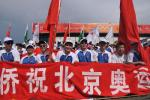 图文-北京奥运圣火在伊斯兰堡传递 华人等待圣火