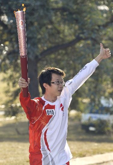 图文-北京奥运圣火在堪培拉传递 于长斌传递火炬