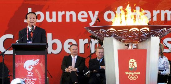 图文-奥运圣火在堪培拉传递 蒋效愚在城市庆典讲话