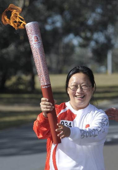 图文-奥运圣火在堪培拉传递 感受奥运的纯粹喜悦
