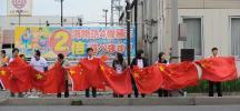 图文-北京奥运会火炬在长野传递 五星红旗等待圣火