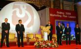 图文-北京奥运会筹办大事记 奥运市场开发计划启动