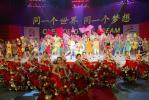 图文-北京奥运会筹办大事记 奥运会主题口号宣布