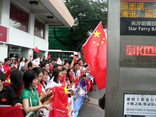 图文-北京奥运会圣火在香港传递 早早做好准备