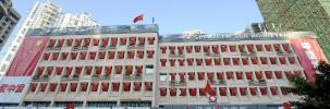 图文-奥运圣火传递活动在深圳举行 壮观的五星红旗