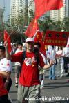 """图文-奥运圣火在惠州传递 表达""""中国人四海一家"""""""
