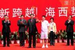 图文-北京奥运圣火在厦门传递启动火炬起跑仪式