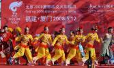 图文-北京奥运圣火在厦门传递现场一片和谐的景象