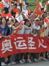 图文-北京奥运圣火在龙岩传递 为奥运火炬传递加油