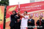 图文-北京奥运圣火在井冈山传递 首棒火炬手周和春
