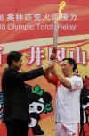图文-北京奥运圣火在井冈山传递 周和春接过火炬