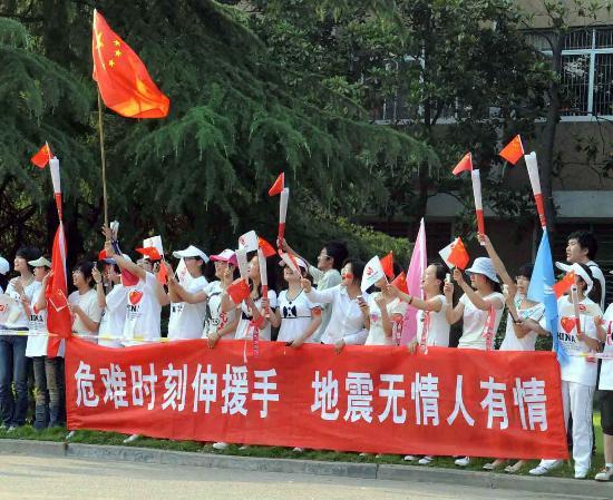 图文-北京奥运圣火在绍兴传递 文理学院师生迎接圣火