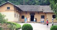 图文-奥运圣火在湖南韶山传递 毛岸平展示祥云