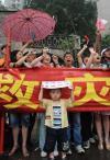 图文-奥运圣火在重庆万州传递 儿童为中国加油助威