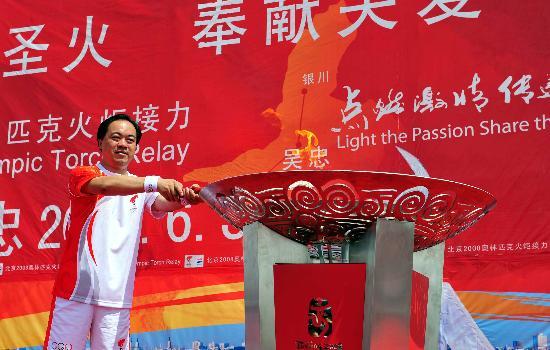 图文-奥运圣火在吴忠传递 火炬手黄河点燃圣火盆