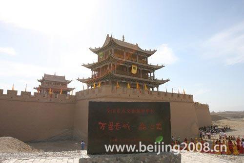 图文-北京奥运圣火在嘉峪关传递 终点设在城楼底下