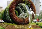 图文-沈阳盛装迎奥运火炬 政府广场上主题雕塑
