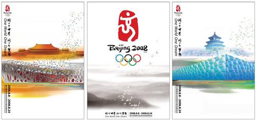 图文-北京奥运残奥官方海报发表 文明北京和谐奥运