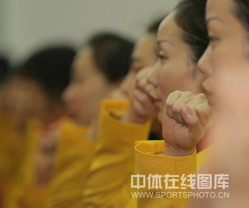 图文-北京奥运会中国代表团成立 巾帼不让须眉